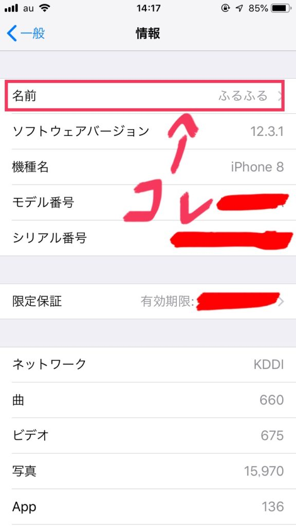 一般→情報