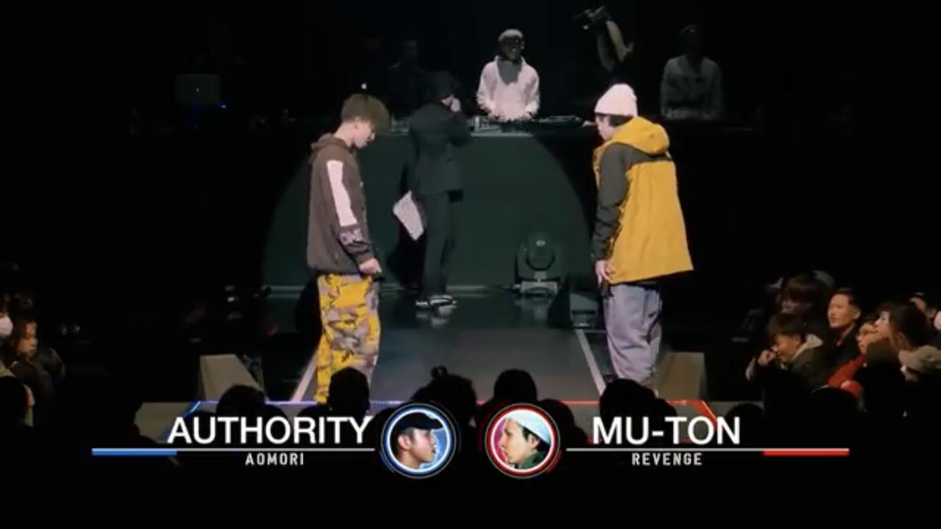 AuthorityとMU-TON