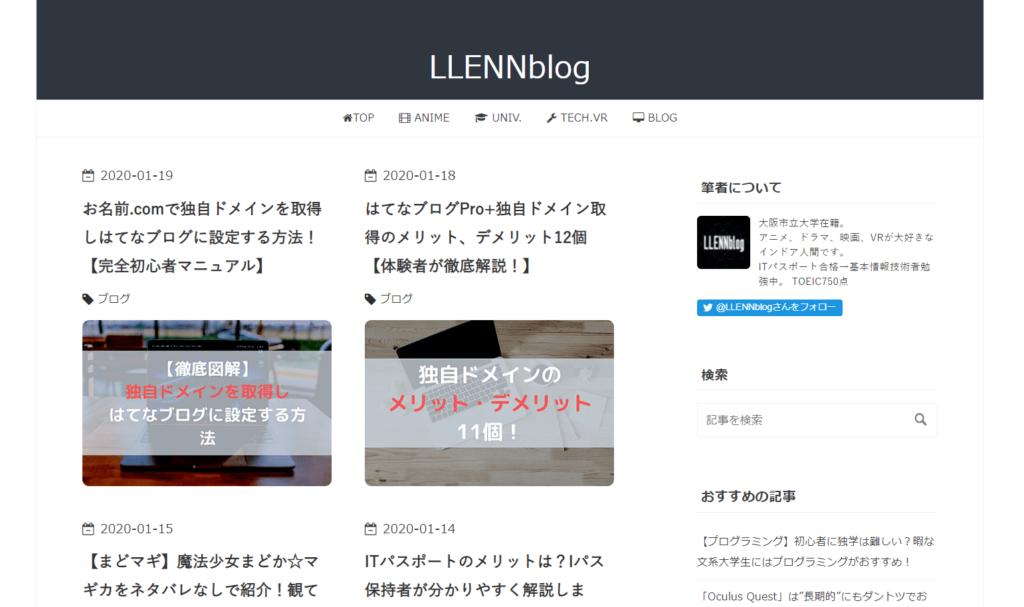 LLENNさんのブログ