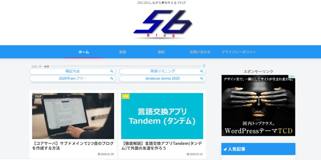 56Blog