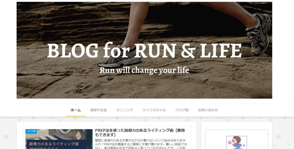 BLOG for RUN & LIFE
