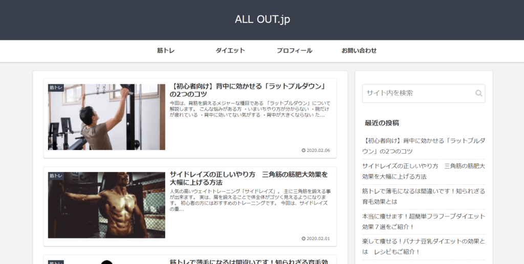 ALL OUT.jp