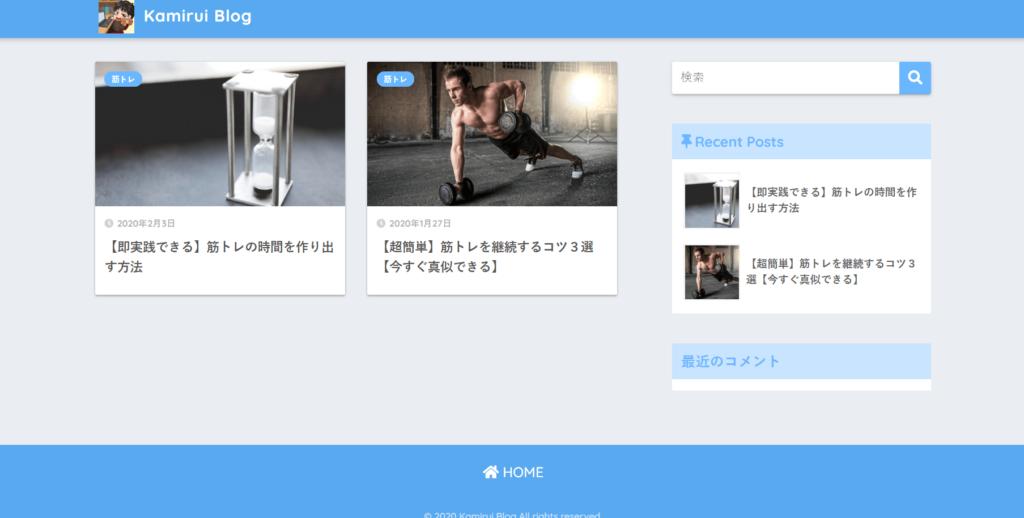 Kamirui Blog