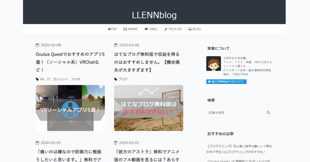 LLENNblog
