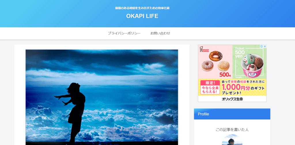OKAPI LIFE