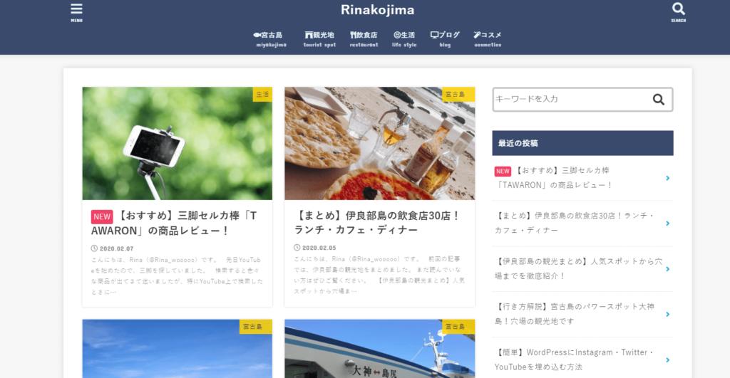 Rinakojima