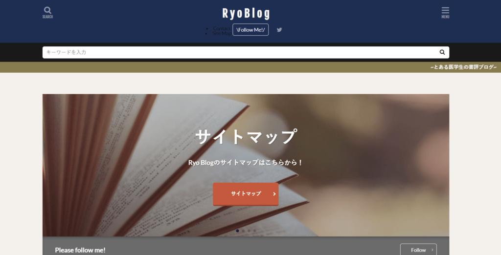 Ryoblog