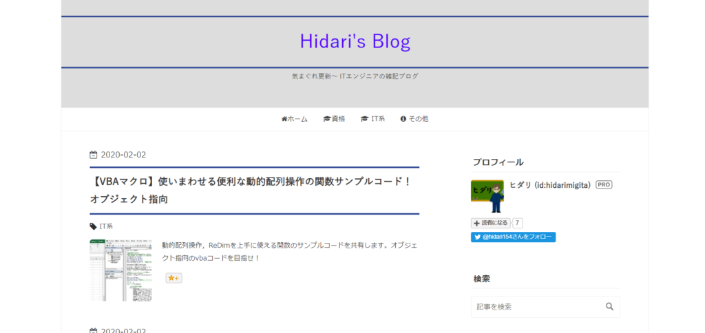 Hidari`s Blog