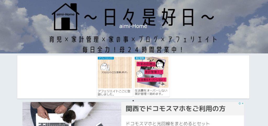 aimi-Home