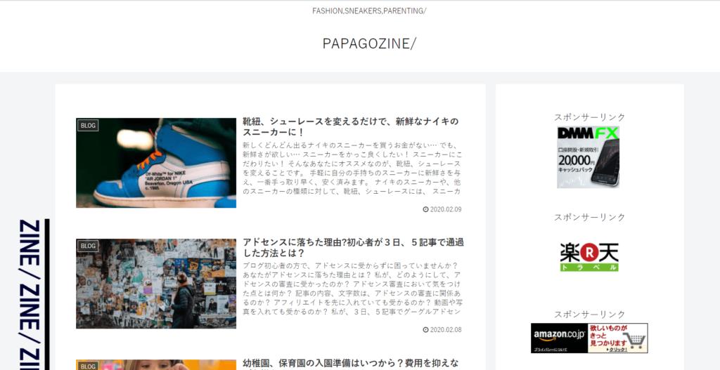 PAPAGOZINE/