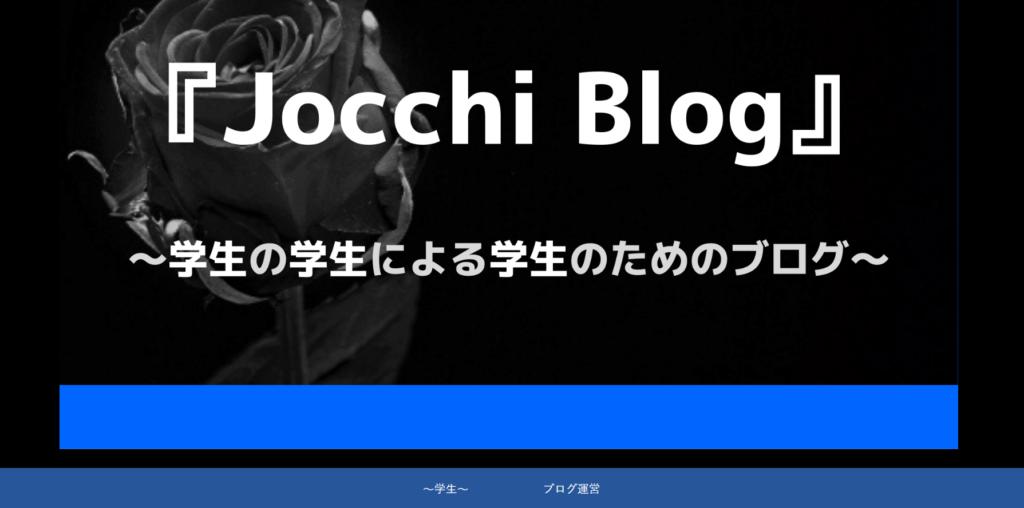 Jocchi Blog