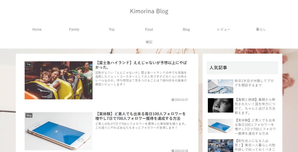 Kimorina Blog