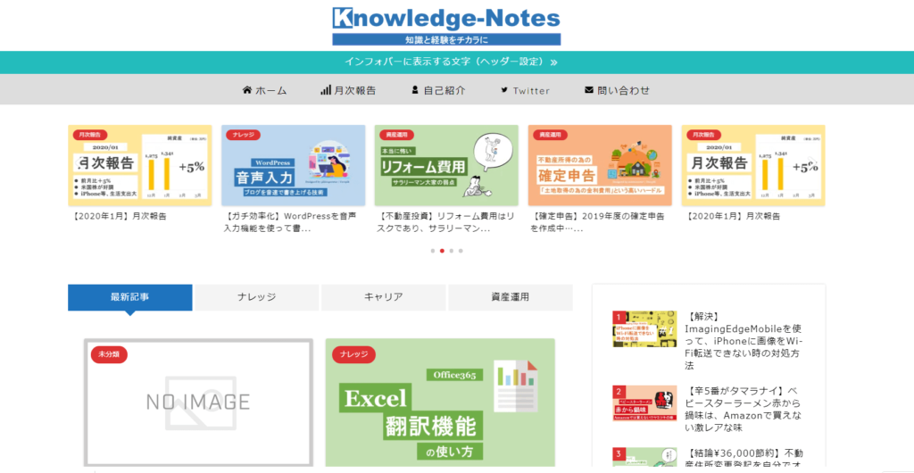 Knowledge-Notes