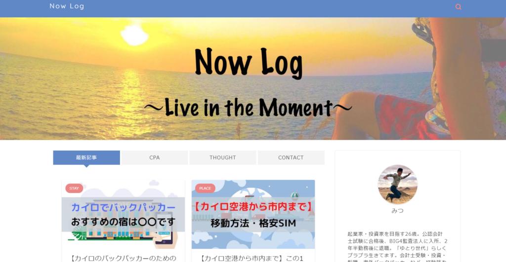 Now Log