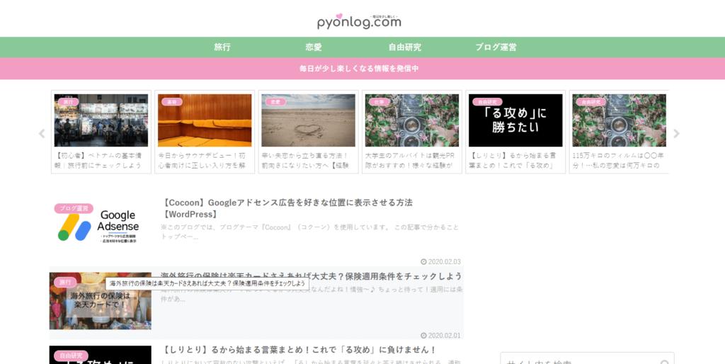 pyonlog.com