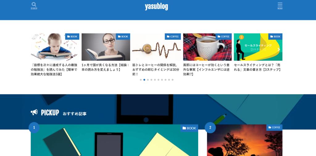 yasublog