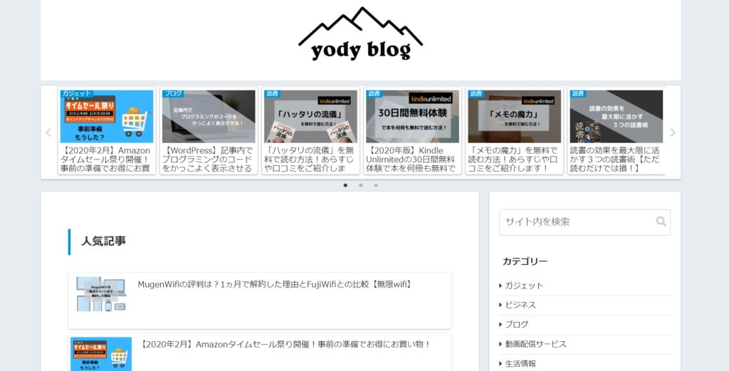 yody blog