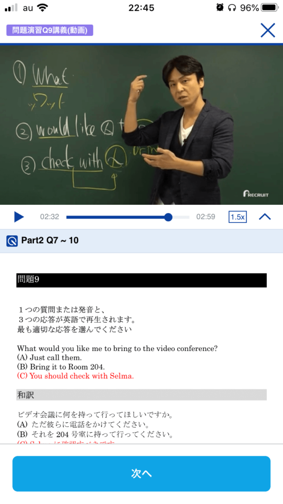 関正生先生の授業風景