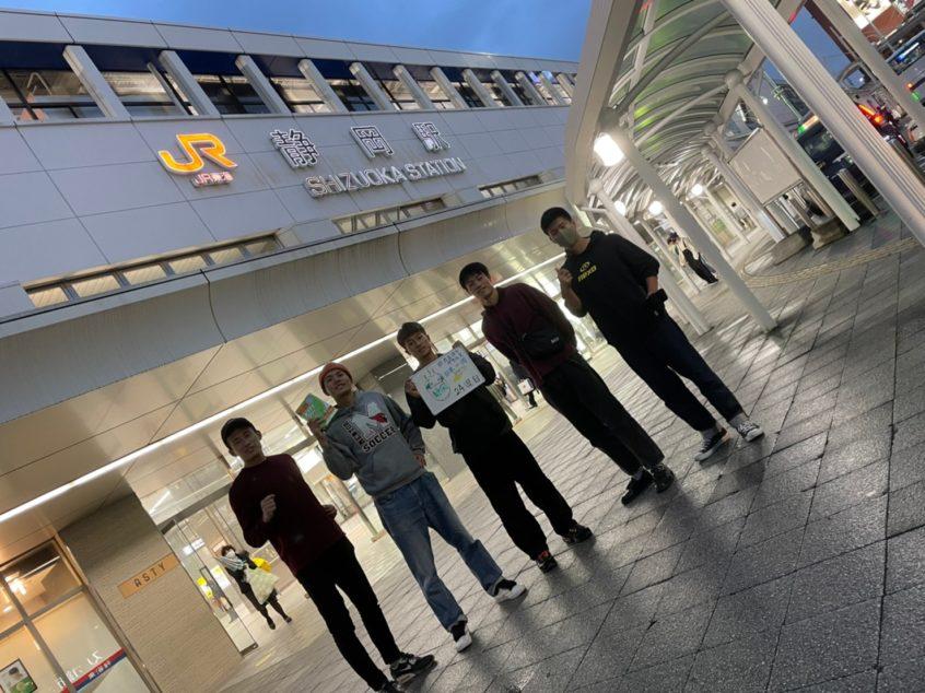 静岡駅での集合写真
