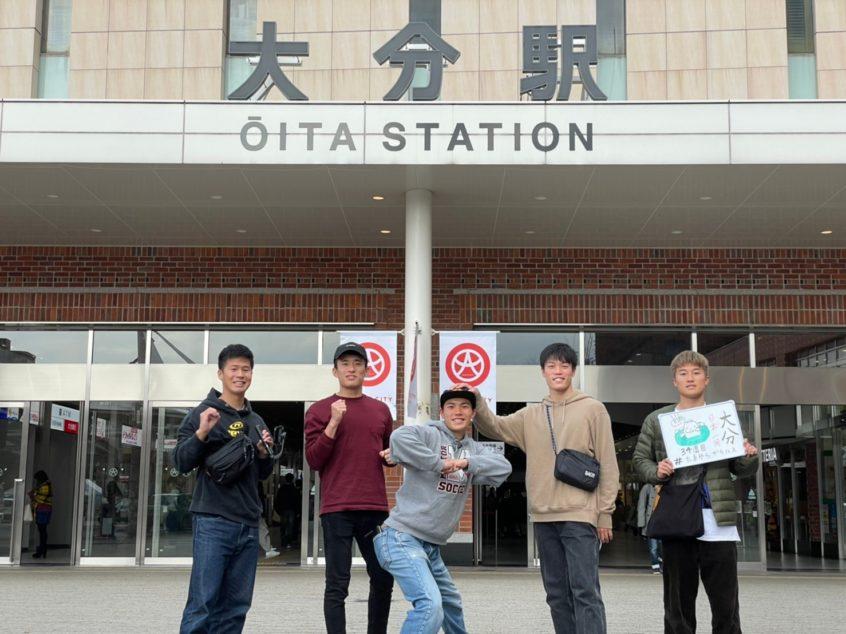 大分駅前の写真