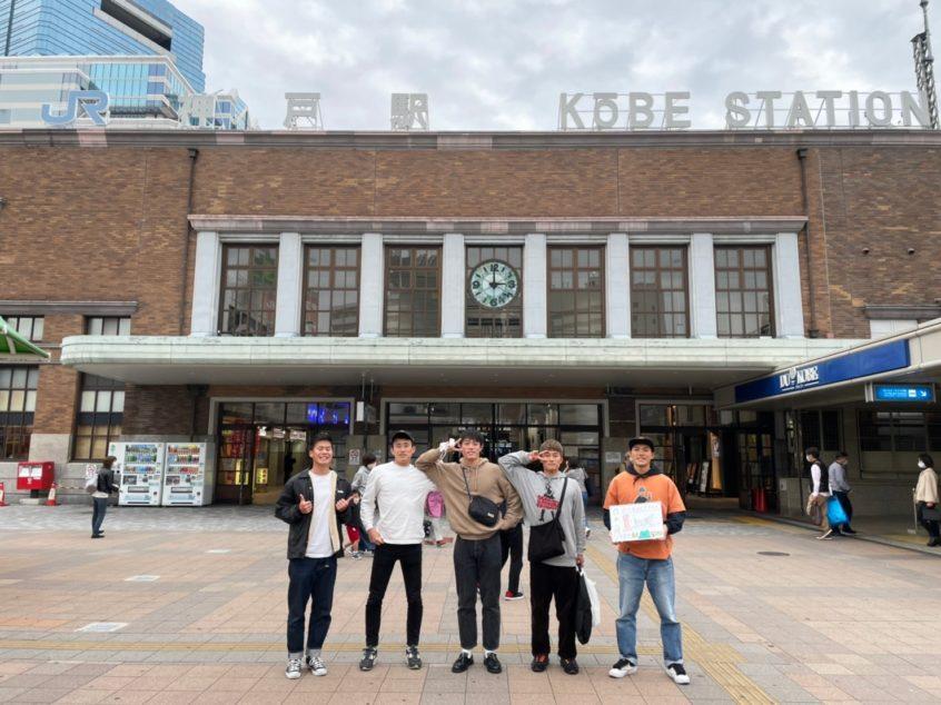 神戸駅前での集合写真