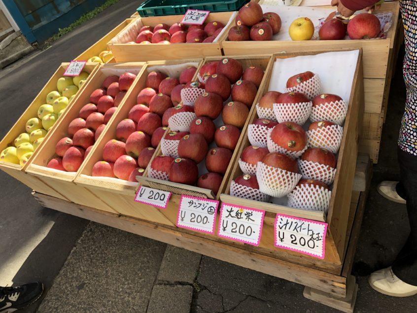 青森県産のりんご