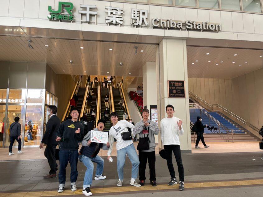 千葉駅前の集合写真