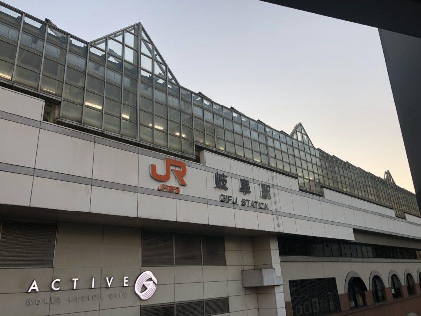 岐阜駅の写真