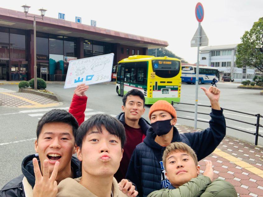 山口駅前での集合写真