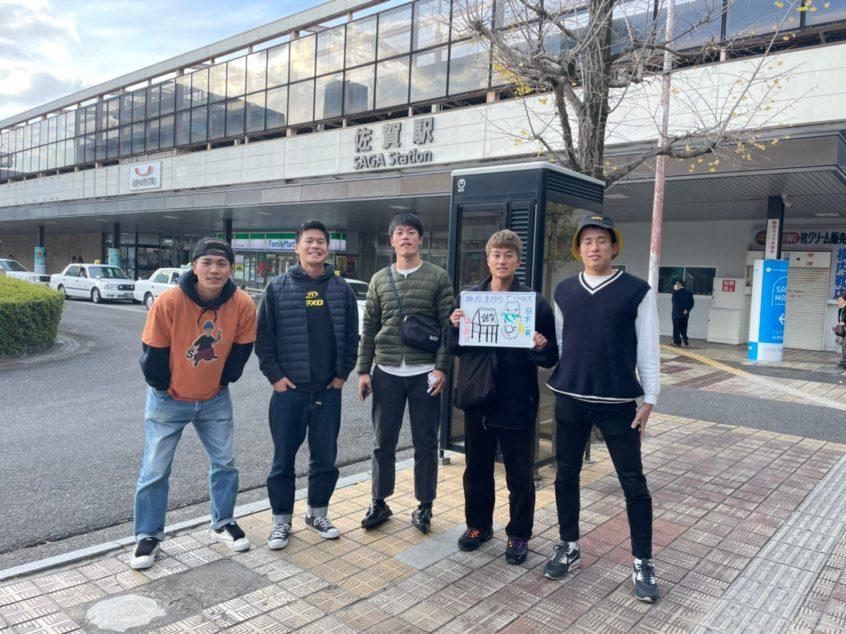 佐賀駅前での集合写真